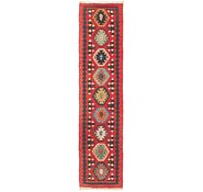 Link to 0' 9 x 3' 3 Kilim Fars Runner Rug