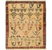 Link to 4' 1 x 4' 8 Shiraz-Gabbeh Persian Square Rug