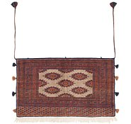 Link to 2' 7 x 4' 2 Bokhara Oriental Rug