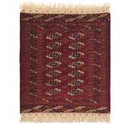 Link to 2' 10 x 3' 7 Bokhara Oriental Rug