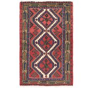 Link to 2' 7 x 4' Chenar Persian Rug