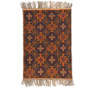Link to 2' 9 x 4' 2 Shiraz Persian Rug