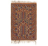 Link to 2' 7 x 4' Shiraz Persian Rug
