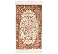 Link to 2' 7 x 4' 9 Isfahan Oriental Rug
