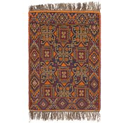 Link to 2' 9 x 4' 3 Shiraz Persian Rug
