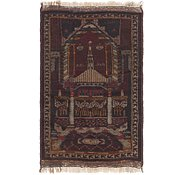 Link to 2' 6 x 4' 4 Balouch Persian Rug