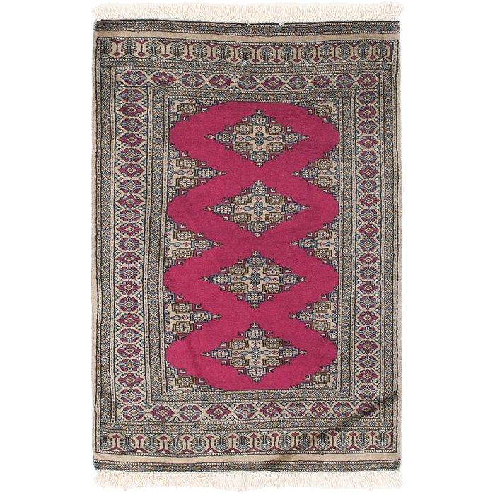 2' 7 x 4' 2 Bokhara Oriental Rug