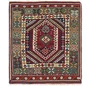 Link to 4' 6 x 5' Anatolian Oriental Square Rug