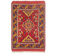 Link to 4' 7 x 7' Anatolian Oriental Runner Rug