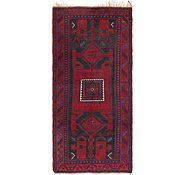 Link to 4' 9 x 10' 7 Zanjan Persian Runner Rug