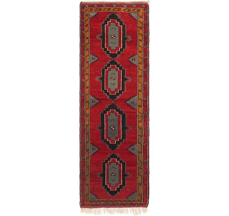 4' x 12' 6 Anatolian Runner Rug