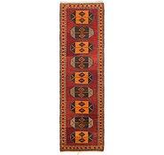 Link to 3' 7 x 12' 9 Kars Oriental Runner Rug