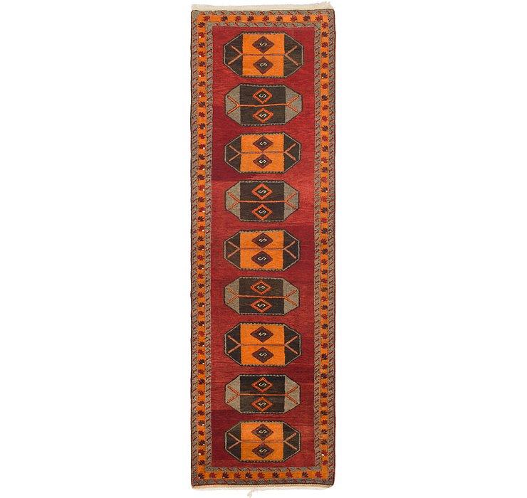 3' 7 x 12' 9 Kars Oriental Runner Rug