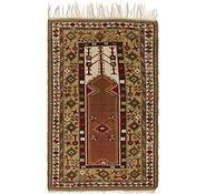 Link to 4' 4 x 7' Kars Oriental Rug