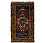 Link to 4' 4 x 7' 9 Anatolian Oriental Rug