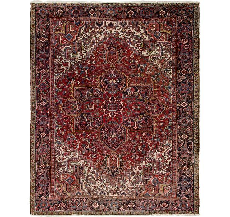 8' 2 x 10' 7 Heriz Persian Rug