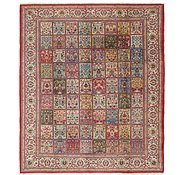 Link to 9' 10 x 11' 6 Sarough Persian Square Rug