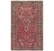 Link to 6' 9 x 10' 8 Heriz Persian Rug