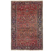 Link to 7' 10 x 12' Heriz Persian Rug