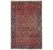 Link to 7' 10 x 12' Heriz Persian Rug
