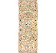 Link to 4' x 10' 10 Farahan Persian Runner Rug