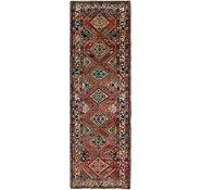 Link to 110cm x 353cm Chenar Persian Runner Rug