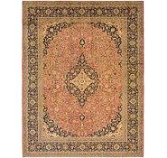 Link to 328cm x 427cm Kashan Persian Rug
