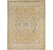 Link to 10' 7 x 13' 9 Farahan Persian Rug