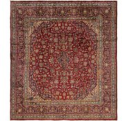 Link to 9' 8 x 10' 5 Mashad Persian Square Rug