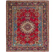 Link to 320cm x 385cm Tabriz Persian Rug