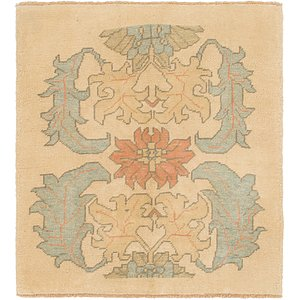 Link to 4' 7 x 5' Oushak Square Rug item page