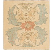 Link to 140cm x 147cm Oushak Square Rug