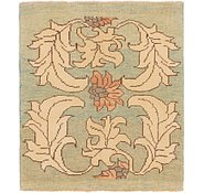 Link to 4' 4 x 5' Oushak Square Rug