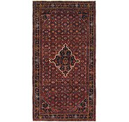 Link to 5' x 9' 9 Hossainabad Persian Runner Rug