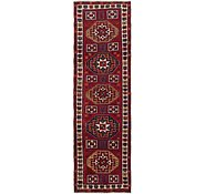 Link to 3' x 9' 8 Ardabil Persian Runner Rug