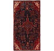 Link to 112cm x 205cm Tuiserkan Persian Rug