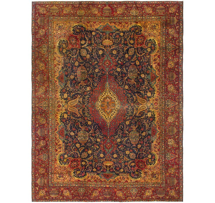 9' 2 x 12' 6 Kashmar Persian Rug