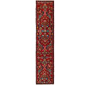 Link to 2' x 9' Liliyan Persian Runner Rug
