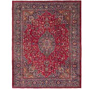 Link to 300cm x 380cm Mashad Persian Rug