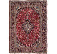 Link to 9' 9 x 13' 8 Kashan Persian Runner Rug