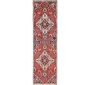 Link to 2' 7 x 9' 3 Hamedan Persian Runner Rug