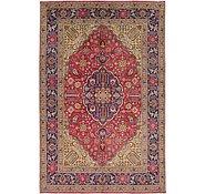 Link to 218cm x 328cm Tabriz Persian Rug