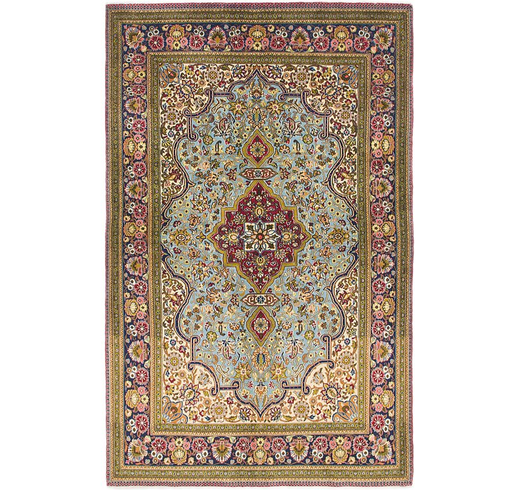 4' 4 x 6' 10 Qom Persian Rug