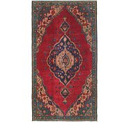 Link to 4' 5 x 8' Tabriz Persian Runner Rug