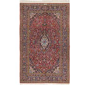 Link to 4' 7 x 7' 6 Kashan Persian Rug