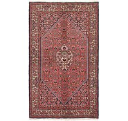 Link to 3' 6 x 6' Bidjar Persian Rug