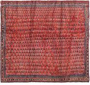 Link to 5' x 5' 2 Farahan Persian Square Rug