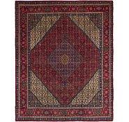 Link to 297cm x 375cm Tabriz Persian Rug