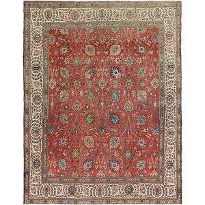 Link to 300cm x 375cm Tabriz Persian Rug item page
