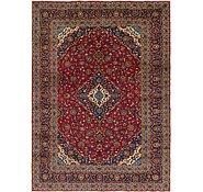 Link to 300cm x 410cm Kashan Persian Rug